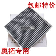 forThe new SUZUKI alto alto air filter air conditioning filter air filter air conditioning filter maintenance
