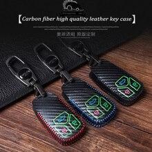 Carbon fiber Noctiluce leather Car Key Case Cover For Audi A4 B9 Q5 Q7 TT TTS 8 S 2016 2017 Smart Remote Control Styling