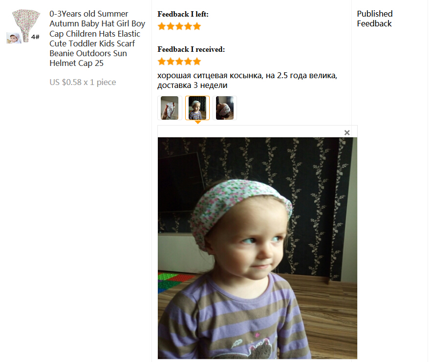 5785e5ef7 US $1.35 53% OFF|Aliexpress.com : Buy 0 3Years old Summer Autumn Baby Hat  Girl Boy Cap Children Hats Elastic Cute Toddler Kids Scarf Beanie Outdoors  ...
