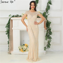 SERENE HILL Dubai Design Nude Evening Dresses 2019