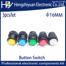 Hzy 16mm Self-locking push button switch No lights ON-OFF blue Green Red Yellow no lamp recovery button switch 3A250V AC 2 pins стоимость