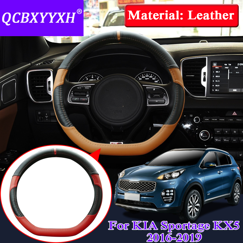 Car Styling Leather Steering Wheel Hub Cover For Kia Sportage KX5 2016 2019 Car Steering Wheel Cover Internal Decoration