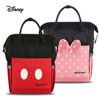 Disney Diaper Bag Mickey Baby Nappy Bags Backpack Wet Dry Seperated Large Capacity Diaper Bag With USB Heated Changing Bag
