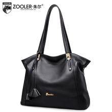 2016 New zooler genuine leather women bag brands fashion high-quality leather leisure quality women leather handbag shoulder bag