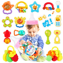 Newborn baby toy hand bell 0-12 Months baby gift box multiple sets of bells big bottle baby wrist teeth bite bell toys