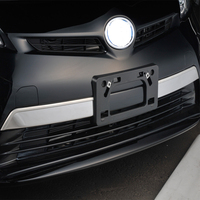 SUS304 Stainless Front NO Plate Molding Trim Car Styling Cover Accessories For Toyota Prius ZVW30 2012