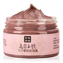 Skin Care Tender Skin Face Mask Acne Spot Remove Shrink Pores Whitening Moisturizing Rose Cream 120g