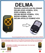 DELMA KING 433MHz. 2CH, KING 433MHz. 4CH Remote Control Duplicator 4-Channel (only for 433.92mhz fixed code)