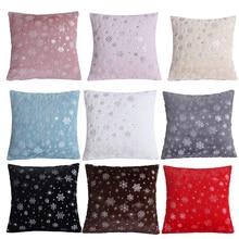 Solid Decorative Pillows Snow Snowflake Cushion Cover Plush Throw Pillow Cover Seat Sofa Embrace Pillow Case Home Decor 45x45cm
