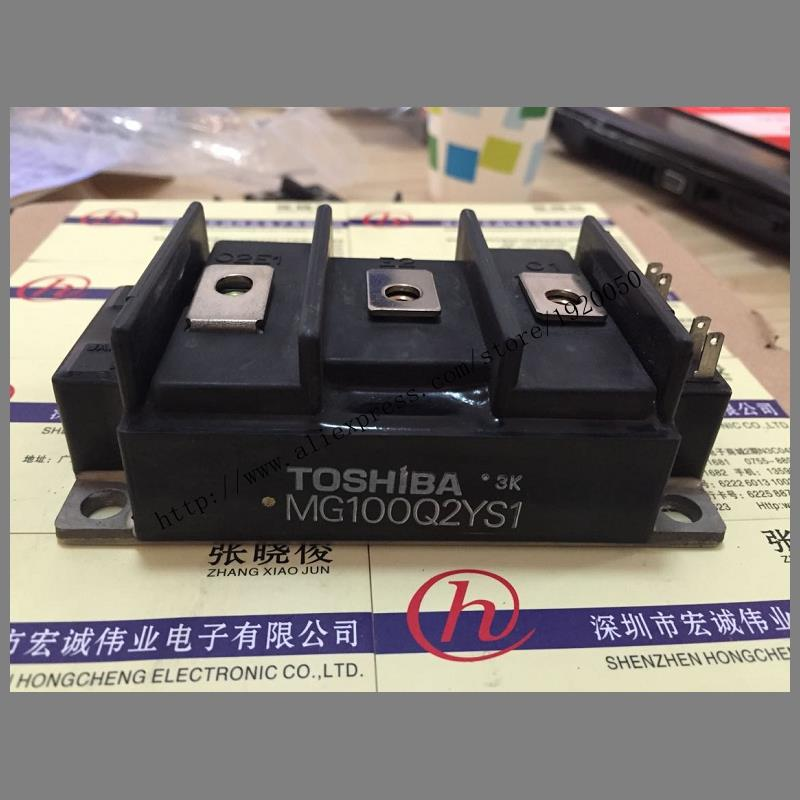 MG100Q2YS1  module Special supply Welcome to order !MG100Q2YS1  module Special supply Welcome to order !