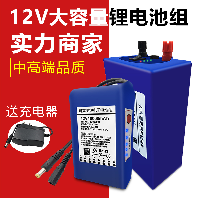 <font><b>12V</b></font> 300000-100000MAH 10AH,<font><b>15AH</b></font>,20AH,30AH <font><b>Lithium</b></font> ion Li-ion Rechargeable <font><b>Batteries</b></font> for emergency power bank (free charger) image