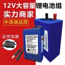 12V 300000-100000MAH 10AH,15AH,20AH,30AH Lithium ion Li-ion Rechargeable Batteries for emergency power bank (free charger) 18650 lithium ion batteries 12v 10ah 20ah 30ah 40ah rechargeable solar lithium battery 200ah