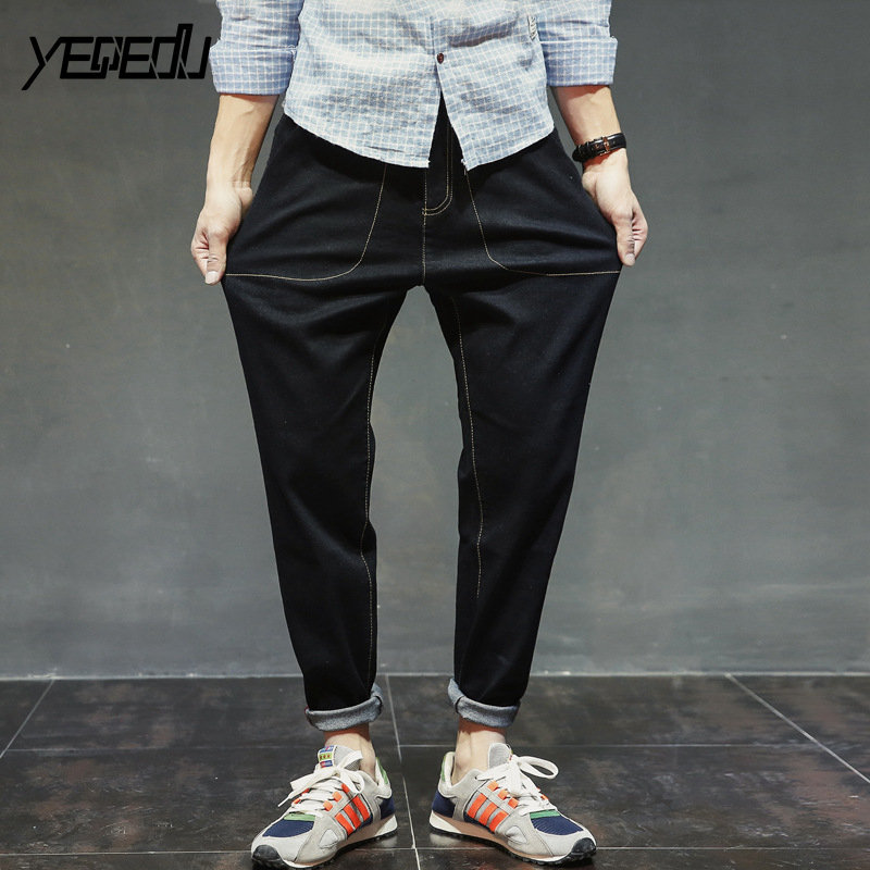 #1465 YEQEDU Plus Size 28-42 Harem Jeans For Men Loose Black/Grey Jeans Homme Fashion Stretch Denim Men Clothing Brand Biker