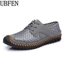 UBFEN Breathable Beiläufige Schuhe Für Herren 2017 Sommer Heißer Verkauf Schnürsenkel Schuhe Mesh Bequemen Weichen Männlichen Schuhe Chaussure Homme
