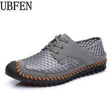 Ubfen Повседневная дышащая обувь для мужские Лето 2017 г. Лидер продаж шнуровка обувь сетчатые удобные мягкие мужской обуви Мужская обувь