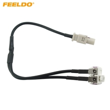 For VW Head Unit FAKRA 2 In 1 Diversity Resume Convertor Splitter Y Cable Wire Harness_220x220 popular radio wiring harness buy cheap radio wiring harness lots Wiring Harness Diagram at gsmx.co
