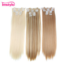 Imstyle 6Pcs/set 14 Colors Available Clip In Hair Extension Synthetic Straight Fake False Hair For Women 22 inch Heat Resistant(China)