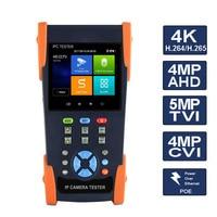 3.5 Inch IP Camera Tester Analog Camera Tester Security CCTV Tester with RJ45 TDR POE 4K H.265 ONVIF POE