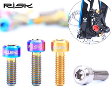 2017 RISK titanium M6*18 mm disc brake bolts mtb hydraulic calipers fixing 4 piece / lot