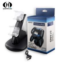 Ładowarka do pada stacja dokująca do LED Dual USB PS4 Stand up ładowarka do sony PlayStation 4/PS4 Pro bezprzewodowy uchwyt do gier Joystick uchwyt na