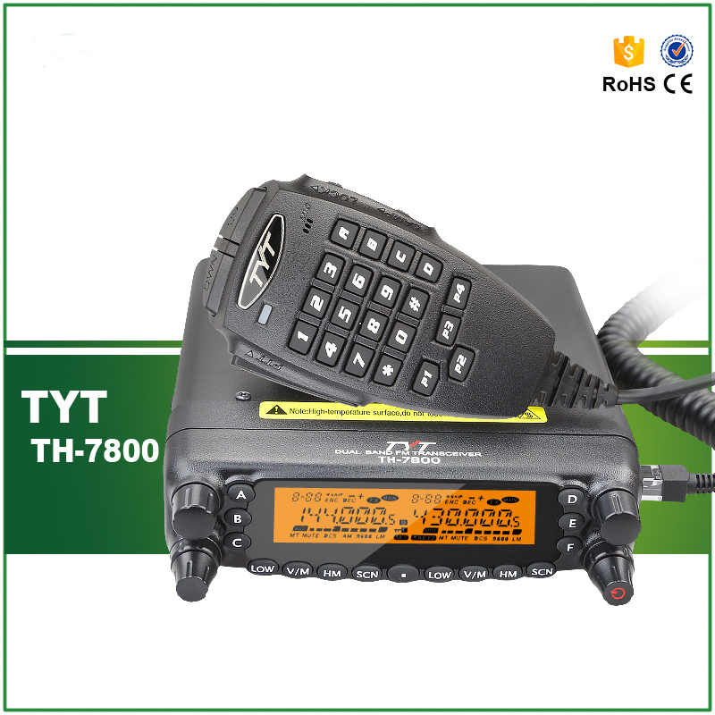 DHL/EMS Free Shipping TYT TH 7800 50W Powerful Mobile Radio Dual Band Car 2 way Radio VHF UHF 136 174/400 480MHZ Walkie Talkie