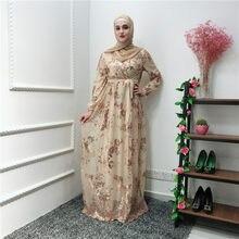 f534a57392cde Popular Lace Abaya-Buy Cheap Lace Abaya lots from China Lace Abaya ...