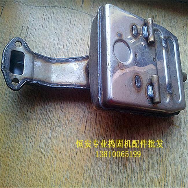 Silencieux d'échappement ASSY pour ALTAS COPCO COBREA TT disjoncteur silencieux d'air avec bouclier et pièce de rechange de tuyau collecteur