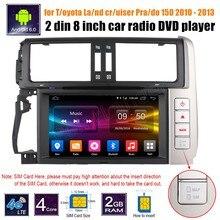 car dvd player Android 6.0 radio stereo for Toyota Land cruiser Prado 150 2010-2013 steering wheel control