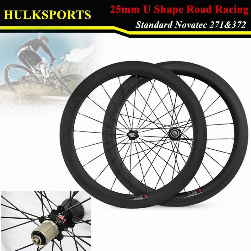 700C carbon wheels Clincher 60mm road cyclo cross wheelset 25mm width UD/3K matte with V brake wheelset HK-WH-60C-W25-C ironfix 568 60 700