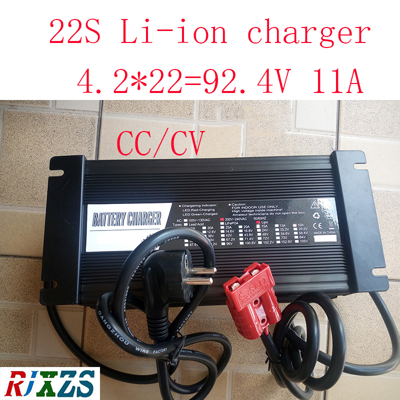 92 4V 11A smart charger for 22S lipo lithium Polymer Li ion battery pack smart charger
