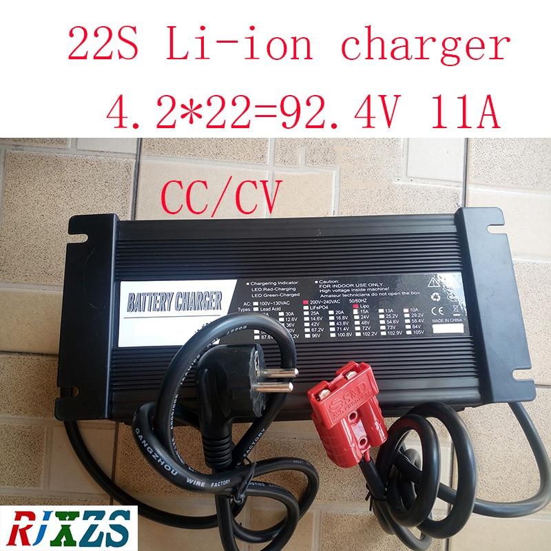 92.4 ボルト 11A スマート充電器 22 s リポ/リチウムポリマー/リチウムイオンバッテリーパックスマート充電器サポート CC /CV モード 4.2 ボルト * 22 = 92.4 ボルト  グループ上の 家電製品 からの 充電器 の中 1