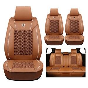 Image 4 - Hoogwaardige (lederen + zijde) Autostoel Cover Voor Skoda Octavia 2 a7 a5 Fabia Superb Rapid Yeti super cars accessoires styling auto