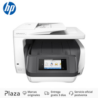 HP OfficeJet Pro 8730 AiO Thermal inkjet Colour printing 2400 x 1200 DPI 250 sheets A4 Grey