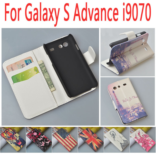 custodia galaxy s advance 9070