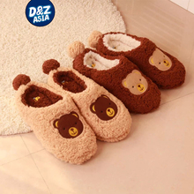 Millffy home coral velvet teddy bear slippers candy colored soft slipper rubber sole shoes home