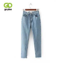 Для женщин кисточкой шаровары Высокая талия джинсы Винтаж женские джинсовые узкие женские укороченные брюки больших размеров длиной до