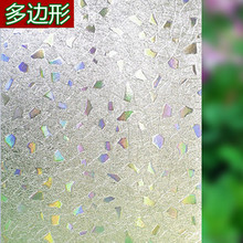 60cm wide static 3D no plastic sliding door window sun film insulation decorative translucent glass crystal flower