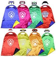 PAW-Capa y Máscara Set Costume Patrulla kids birthday party favor de Halloween para niños cosplay de la pata del perro del cabo