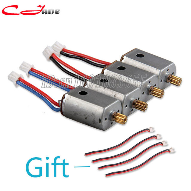 High quality X8C/X8W/X8G/X8HC/X8HW/X8HG RC Airplanes Helicopter toy Motor 2A+2B Gift is Motor line Accessories parts