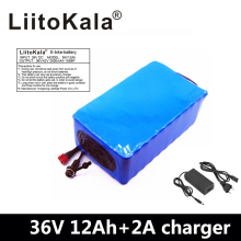 цена на NEW 36V 12AH Electric Bike Battery Built in 20A BMS Lithium Battery Pack 36 Volt with 2A Charge Ebike Battery 36V Power Battery