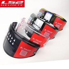 LS2 FF399 Valiant шлем козырек 4 цвета замена лицевой щит только для LS2 Valiant флип модульные мотоциклетные шлемы