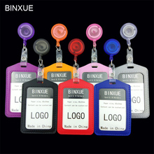 BINXUE Cover Card & ID Holders,Easy to buckle Work card identification tag badge Telescopic Badge Access control bag 8.5cm*5.4cm