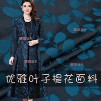 150cm Jacquard brocade fabric fashion dress windbreaker brocade satin fabric dress jacquard fabric wholesale cloth