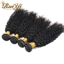 Ms lula Brazilian Virgin Hair Hair Extension mixe 4pcs Lot Brazilian Kinky Curly Virgin Hair 8″-30″  natural black free shipping