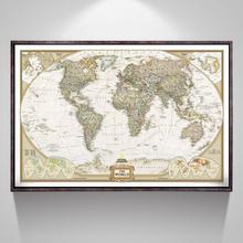 Mapa del mundo Vintage decoración del hogar cartel antiguo Tabla de pared papel Retro papel Kraft mate 28*18 pulgadas mapa del mundo sin marco