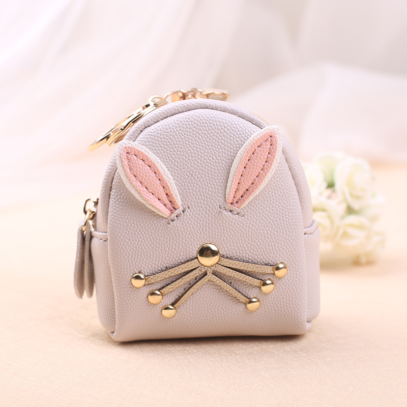 2017 New Cartoon Cute Small Coin Purse Pu Leather Zippers Coin Holder Women Girl Money Change Coin Wallet Bag With Key Chain
