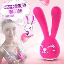 DIBE G-spot вибратор женская мастурбация вибрационный массаж палки USB Зарядки Взрослых продукты секса Секс-Игрушки для Женщин