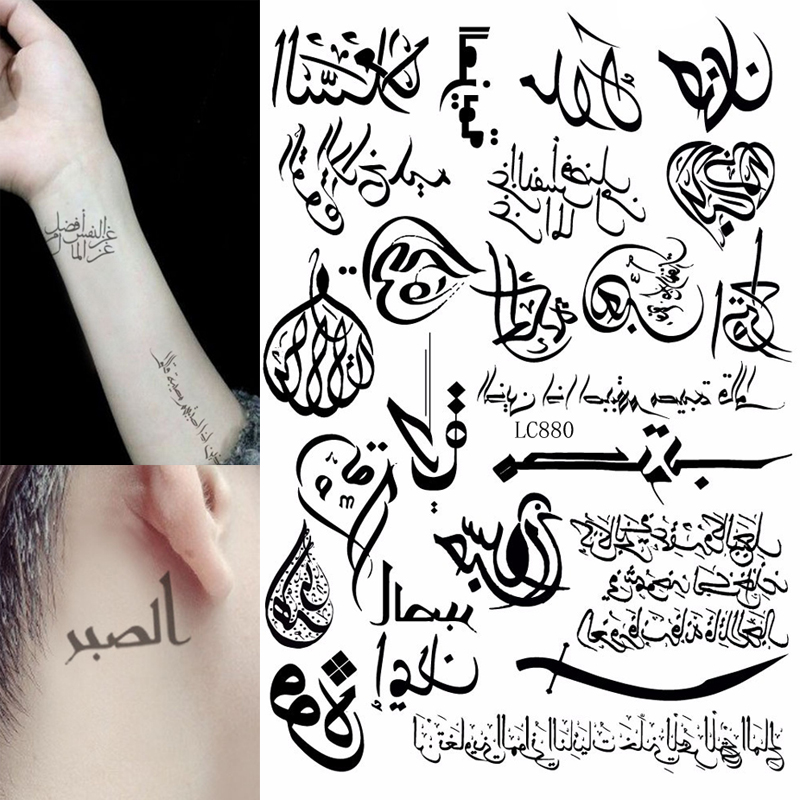 1sheet Multi-style 24models Hot Trendy Temporary Tattoos Arm Body Art Arabic Word  Geometric Tattoo Sticker Black Tatuagem HOT