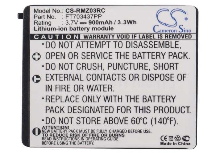 Cameron Sino 900Mah Batterij Razer FT703437PP RZ03-00120100-0000 Voor Razer Mamba RC03-001201