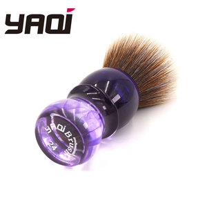 Image 3 - Yaqi fioletowy Haze Mew brązowy syntetyczny uchwyt męski pędzel do golenia brody